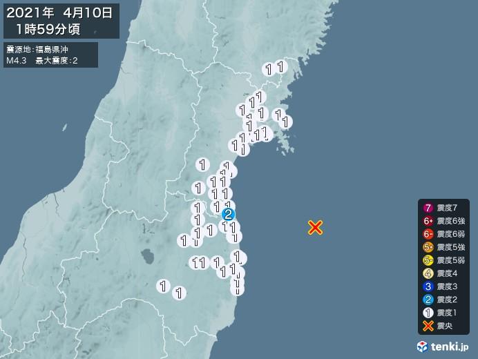 地震情報(2021年04月10日01時59分発生)