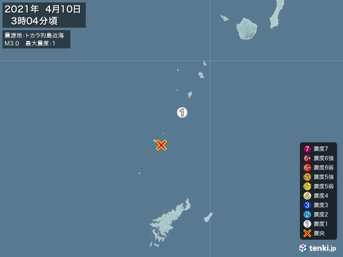 地震情報(2021年04月10日03時04分発生)