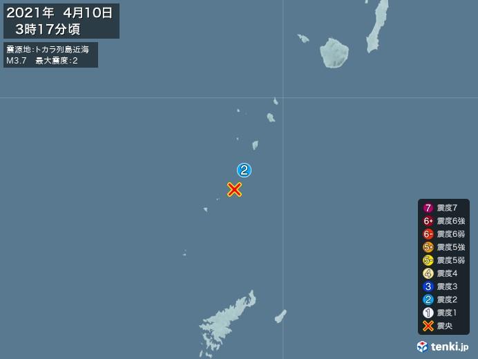 地震情報(2021年04月10日03時17分発生)