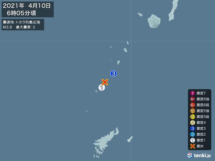 地震情報(2021年04月10日06時05分発生)