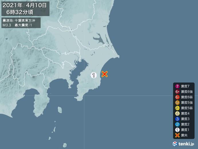 地震情報(2021年04月10日06時32分発生)