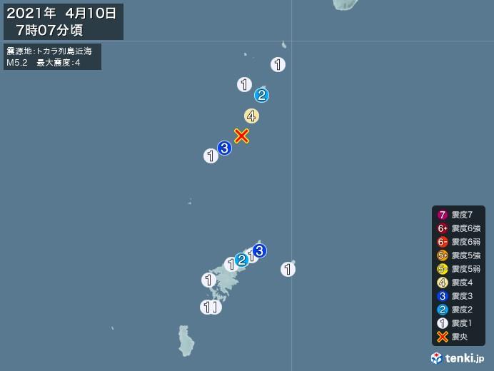 地震情報(2021年04月10日07時07分発生)