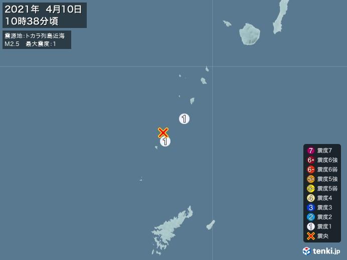 地震情報(2021年04月10日10時38分発生)