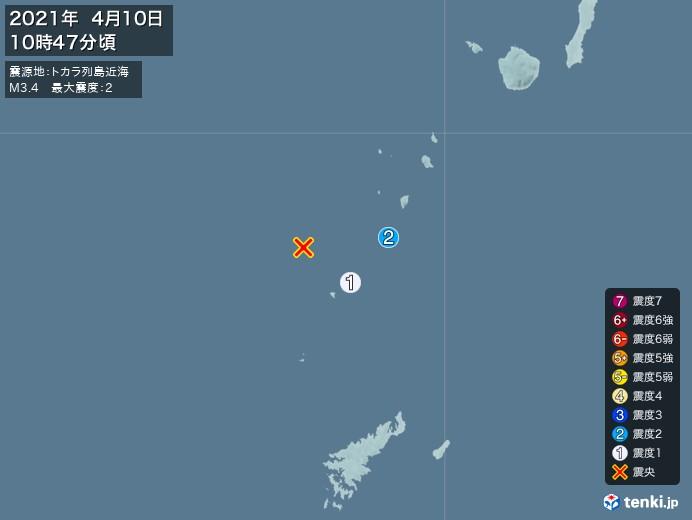 地震情報(2021年04月10日10時47分発生)