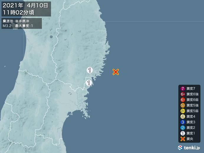 地震情報(2021年04月10日11時02分発生)
