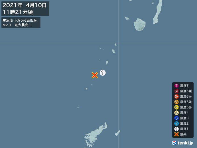 地震情報(2021年04月10日11時21分発生)