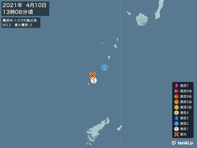 地震情報(2021年04月10日13時06分発生)