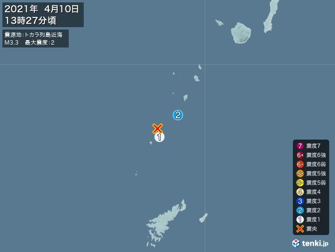 地震情報(2021年04月10日13時27分発生)