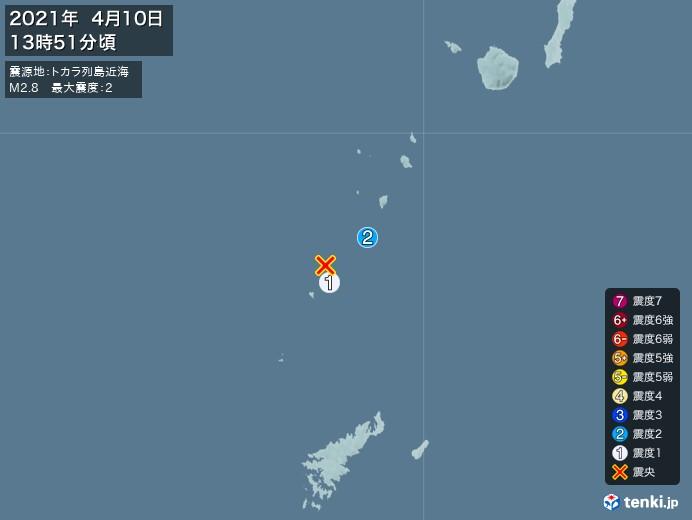 地震情報(2021年04月10日13時51分発生)