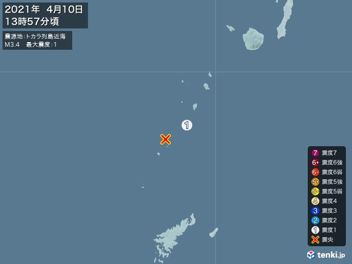 地震情報(2021年04月10日13時57分発生)