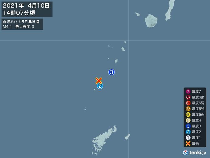 地震情報(2021年04月10日14時07分発生)