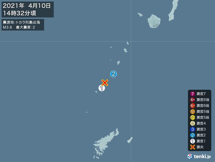 地震情報(2021年04月10日14時32分発生)