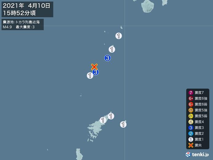 地震情報(2021年04月10日15時52分発生)