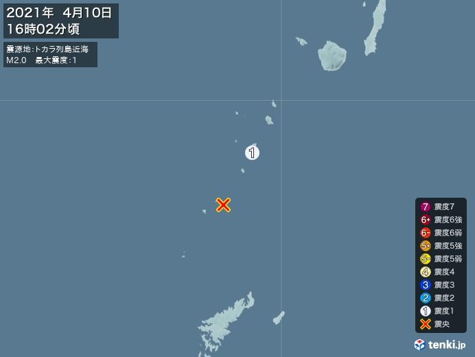 地震情報(2021年04月10日16時02分発生)