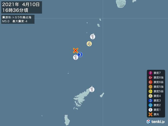 地震情報(2021年04月10日16時36分発生)