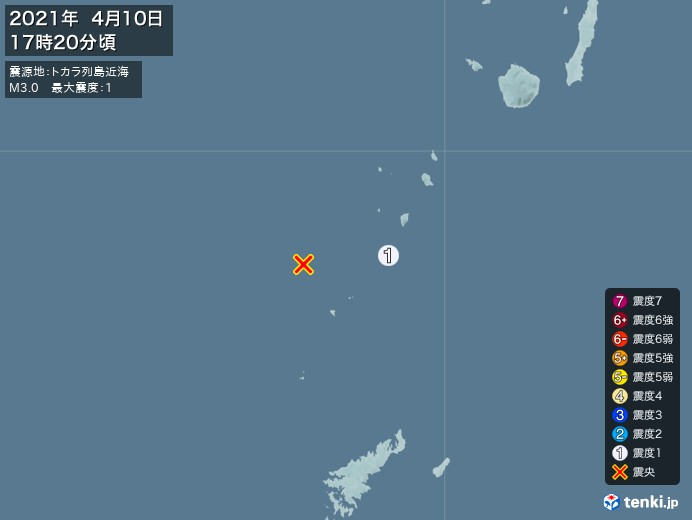 地震情報(2021年04月10日17時20分発生)