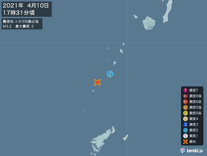 地震情報(2021年04月10日17時31分発生)