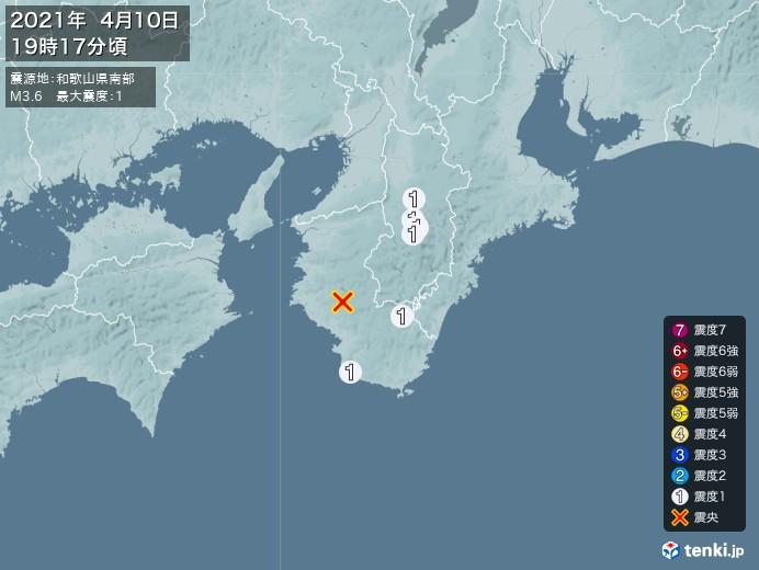 地震情報(2021年04月10日19時17分発生)