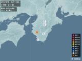 2021年04月10日19時17分頃発生した地震