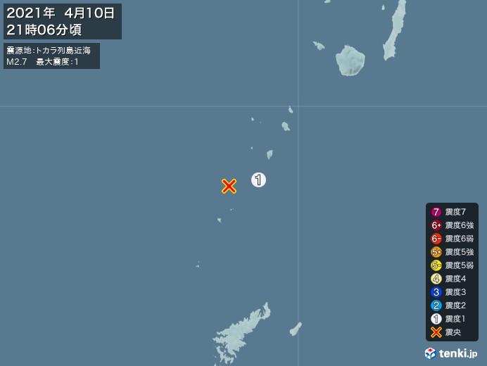 地震情報(2021年04月10日21時06分発生)