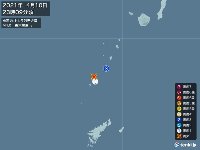地震情報(2021年04月10日23時09分発生)