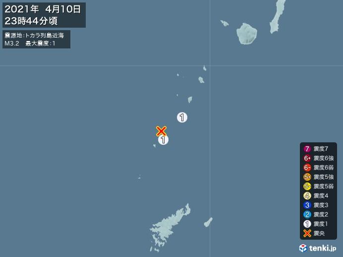地震情報(2021年04月10日23時44分発生)