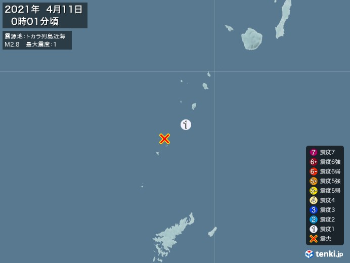 地震情報(2021年04月11日00時01分発生)