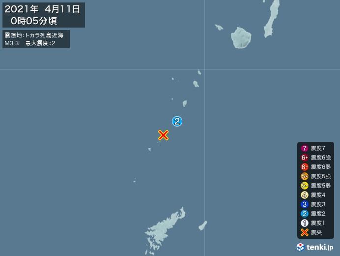 地震情報(2021年04月11日00時05分発生)