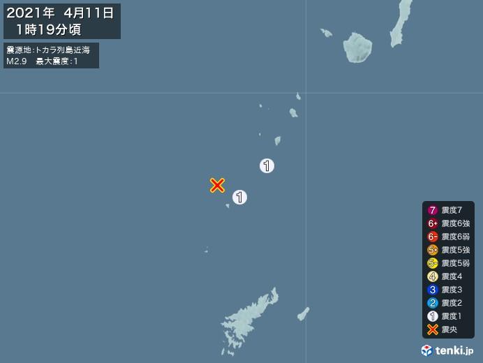 地震情報(2021年04月11日01時19分発生)