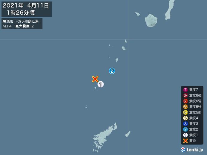 地震情報(2021年04月11日01時26分発生)