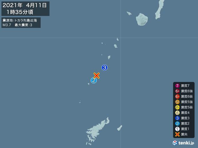 地震情報(2021年04月11日01時35分発生)