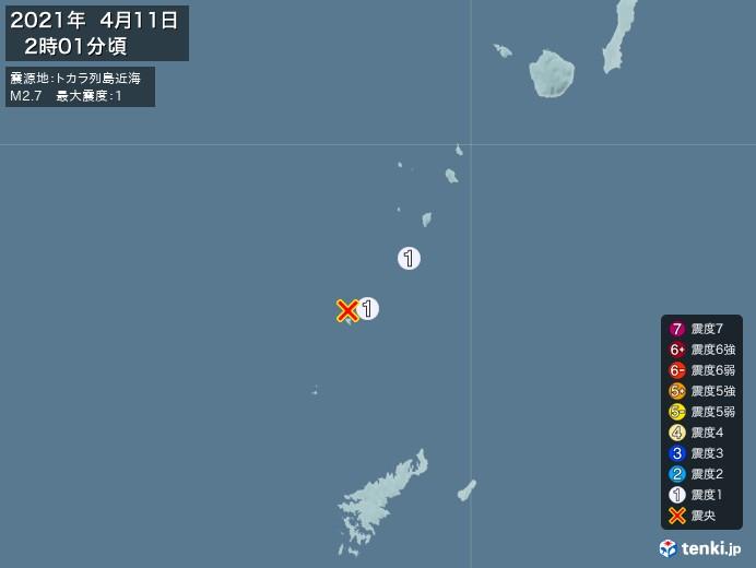 地震情報(2021年04月11日02時01分発生)