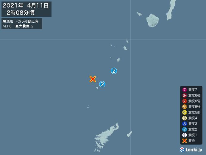地震情報(2021年04月11日02時08分発生)