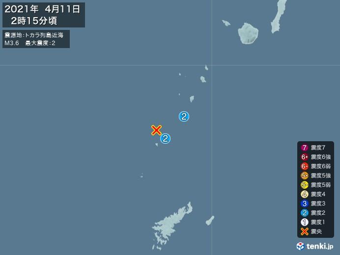 地震情報(2021年04月11日02時15分発生)