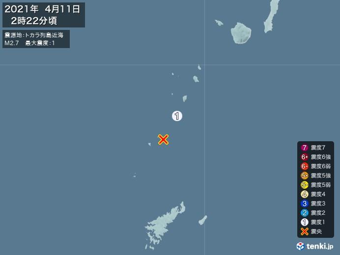 地震情報(2021年04月11日02時22分発生)