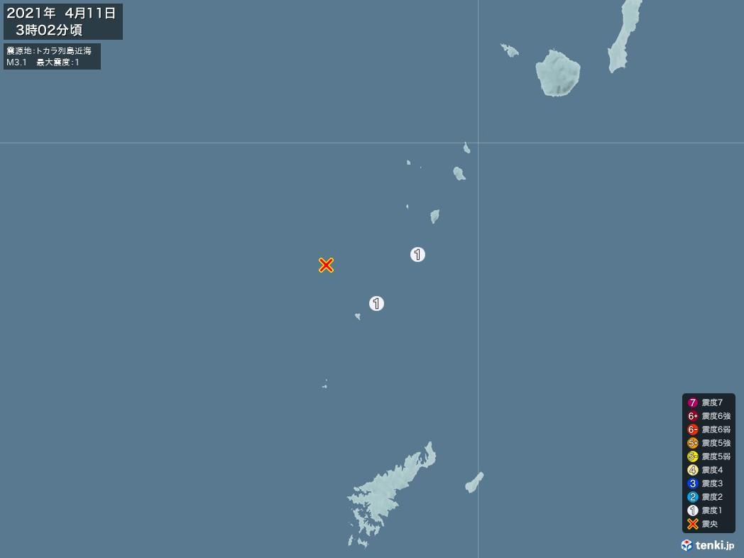 地震情報 2021年04月11日 03時02分頃発生 最大震度:1 震源地:トカラ列島近海(拡大画像)
