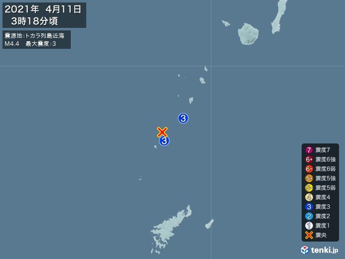 地震情報(2021年04月11日03時18分発生)