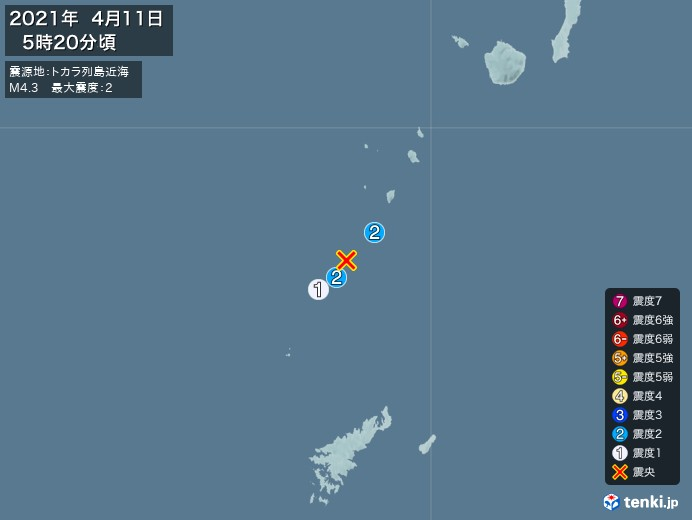地震情報(2021年04月11日05時20分発生)