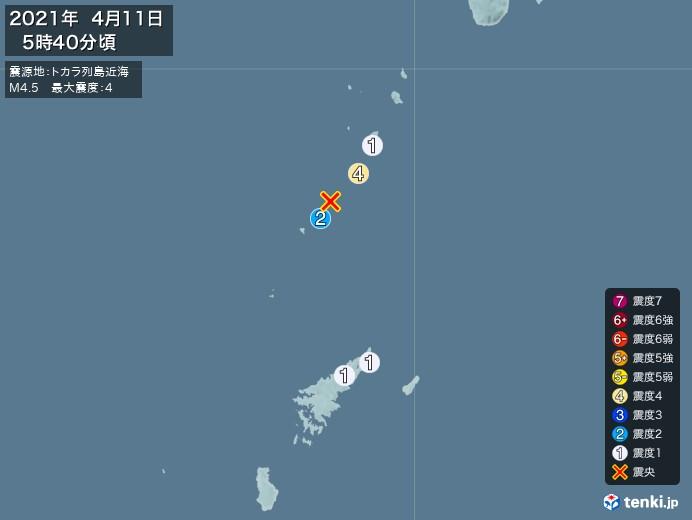 地震情報(2021年04月11日05時40分発生)