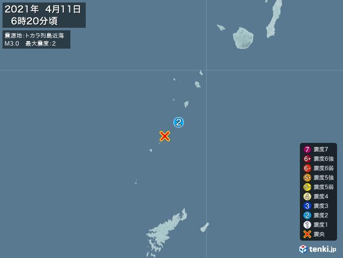 地震情報(2021年04月11日06時20分発生)