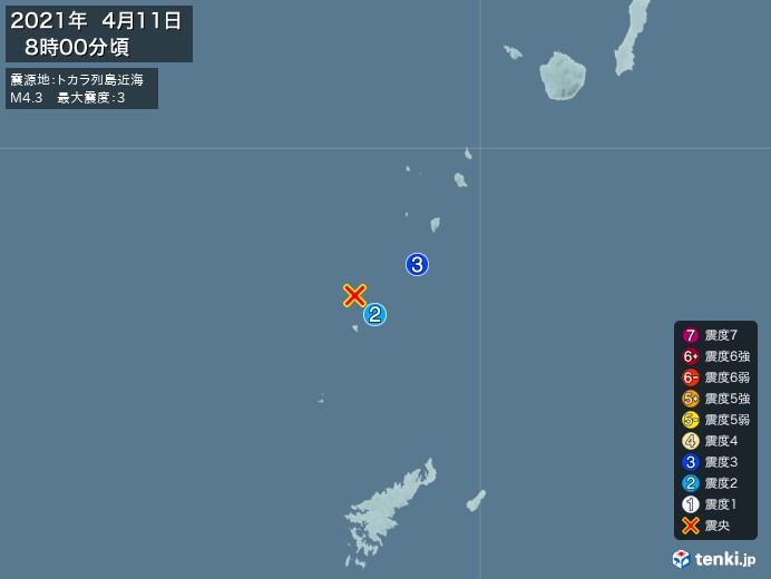地震情報(2021年04月11日08時00分発生)