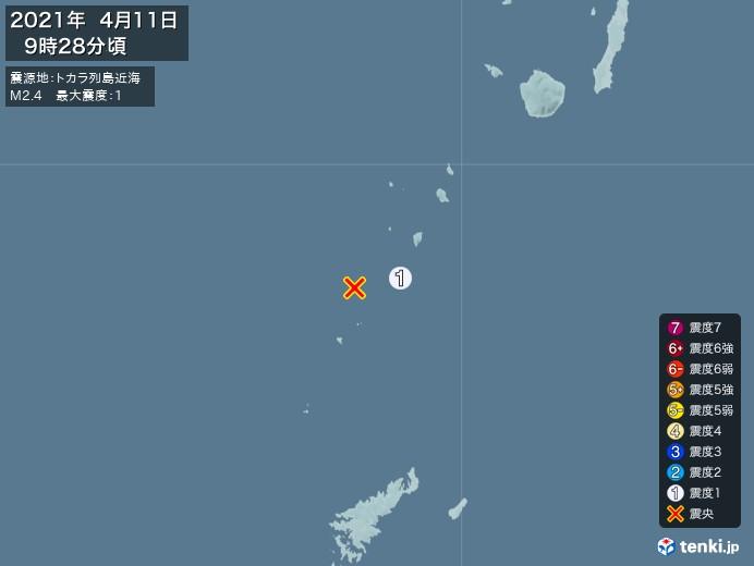 地震情報(2021年04月11日09時28分発生)