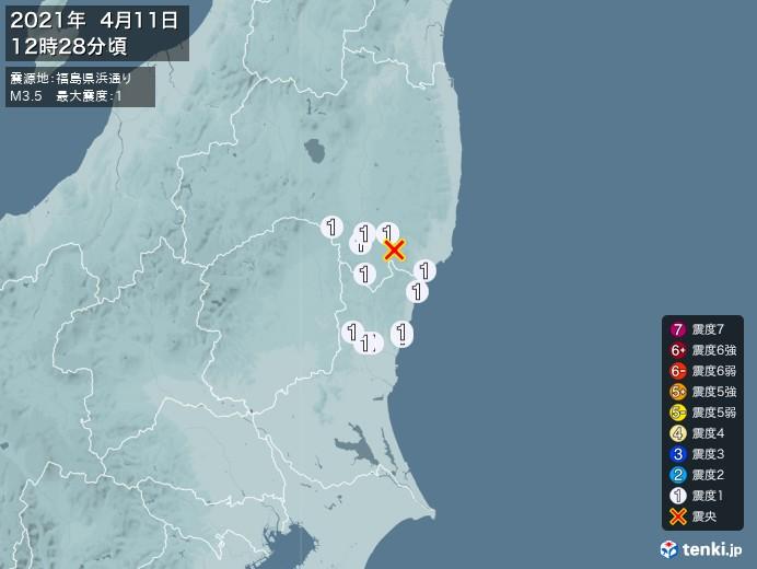 地震情報(2021年04月11日12時28分発生)
