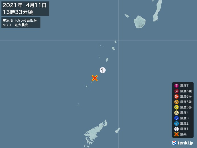 地震情報(2021年04月11日13時33分発生)