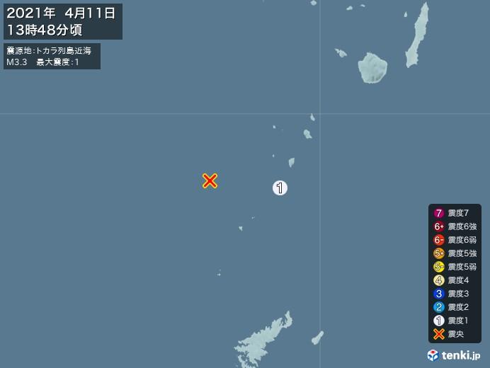 地震情報(2021年04月11日13時48分発生)