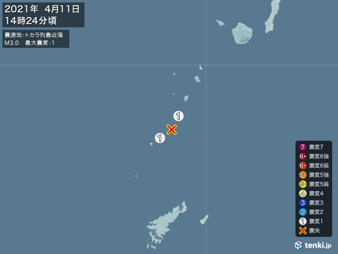 地震情報(2021年04月11日14時24分発生)