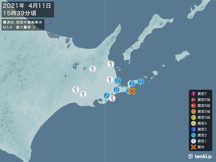 地震情報(2021年04月11日15時39分発生)