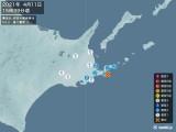 2021年04月11日15時39分頃発生した地震