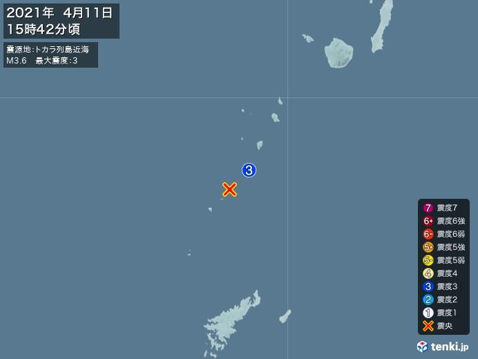 地震情報(2021年04月11日15時42分発生)