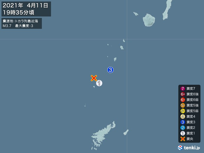 地震情報(2021年04月11日19時35分発生)